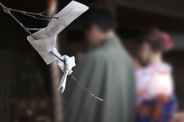 It is best to leave your omikuji at the shrine.