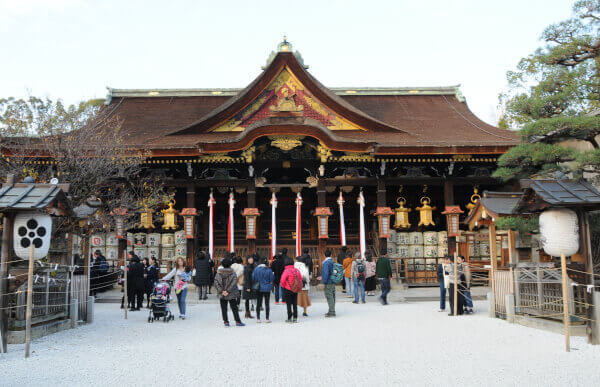 The main sanctuary - haiden and honden - of Kitano Tenmangu Shrine.