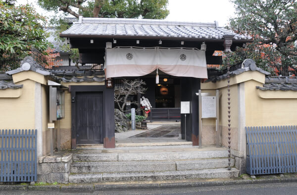 Entrance of the Netsukekan.