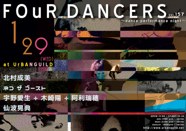 Flyer for FoUR DANCERS 157.