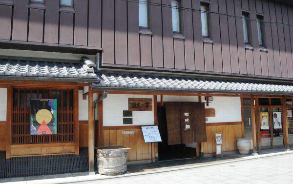 The front of the Orinasukan building.