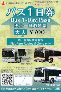 A Kyoto Day Ticket for the bus.